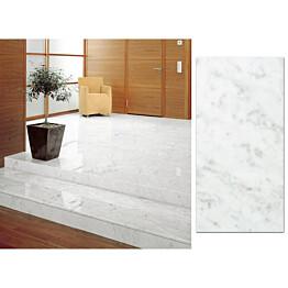 Marmorilaatta Bianco Carrara C 610x305 mm