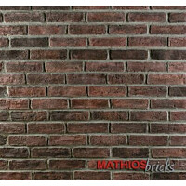 Verhoilukivi Mathios Stone Masterbrick Dark Red